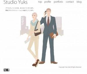 Studio Yuks